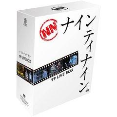 99_live_box.jpg